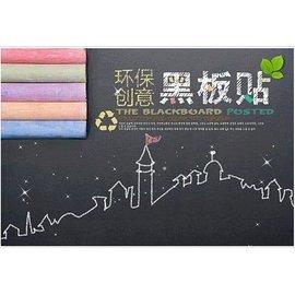 BO雜貨~YV2220~ 黑板貼壁貼 兒童玩具房壁貼 留言版 辦公室公告公佈欄 塗鴉板 告