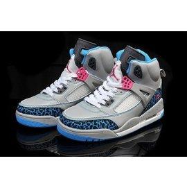 Nike Air Jordan Flight 45 High GS GIRL 爆裂紋高筒籃