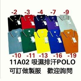 團體服訂製可零售加大 M^~5L吸濕排汗短袖POLO衫150元長袖POLO190元