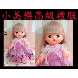 ~小黑妞~小美樂巧虎小花娃娃 衣服~華麗蕾絲繡花蝴蝶結粉紫禮服^(不含娃娃^)~售出待補
