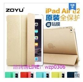 銷售 iphone蘋果ipad air2保護套air1超薄ipadair2平板保護殼6韓國