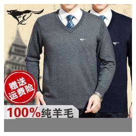 中年羊毛衫男V領加厚寬松大碼中老年針織衫男士雞心領毛衣爸爸裝
