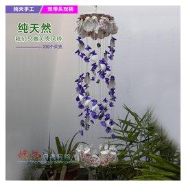 天然海螺紫色貝殼螺旋日式風鈴比水晶陶瓷金屬更好看家居掛飾