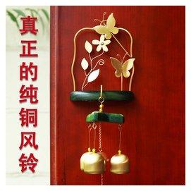 日式純銅風鈴鈴鐺 家居 藝裝飾 品 金屬店鋪掛門飾掛飾