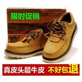 英倫 鞋大頭鞋男鞋鼕季加絨工裝鞋男低幫真皮磨砂皮鞋大碼男鞋