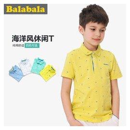 巴拉巴拉 男童短袖T恤2015夏裝新品男中大童Polo衫純棉打底衫