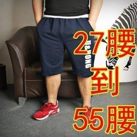 ~胖哥大 ~夏裝新品男士彈力 褲加肥加大碼胖子寬松 短褲五分褲
