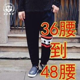 ~胖哥大 ~潮牌大碼男褲加大加肥潮胖子 褲男顯瘦小腳褲男 褲新品