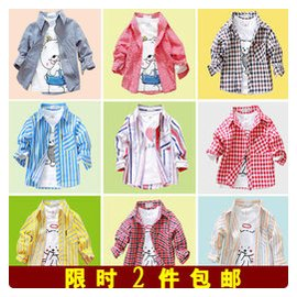 春秋女男童襯衫長袖英倫嬰兒 格子上衣打底衫寶寶襯衣1~2~3歲0