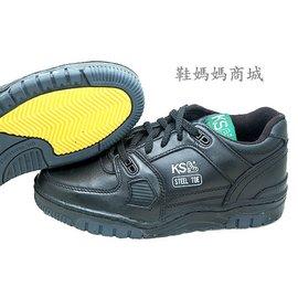 ~鞋媽媽~ 男女 真皮防水防滑~KS黑色5孔低筒~鋼頭鞋~ 鞋_ks022