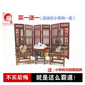 紅木工藝品明清仿古微型小 模型屏風椅子客廳玄關裝飾擺件