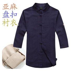 復古中國風男式春款清新棉麻亞麻襯衫立領盤扣七分袖上衣 夏裝