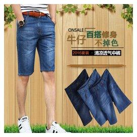 夏裝薄款透氣修身中褲 男五分潮中腰七分直筒寬松大碼牛仔短褲 男