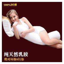 純天然乳膠長抱枕 圓柱形靠枕側睡孕婦枕長條糖果枕頭 環保超舒適
