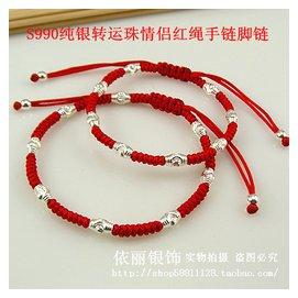 990純銀轉運珠紅繩手鏈腳鏈 男女本命年情侶手鏈腳鏈銀飾品