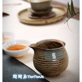 ~淘淘居~功夫茶具 柴燒手拉坯粗陶公道杯陶瓷茶具 公杯