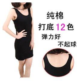 純棉弔帶背心裙子 女士 外穿包臀打底衫無袖中長款連衣裙修身