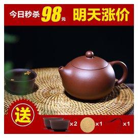 特惠宜興正品名家純全 紫砂壺西施壺原礦底槽清泡茶壺茶具