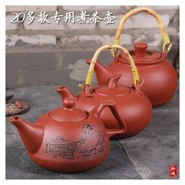 紫砂茶壺功夫茶具煮茶器養生燒水壺陶瓷電陶爐 壺陶壺朱泥壺