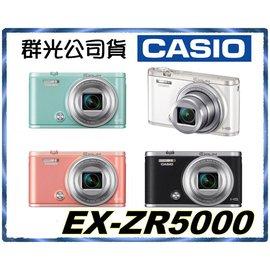 最 ╭~CASIO EXILIM EX~ZR5000 翻轉美顏 機~ 貨~非水貨64G 全