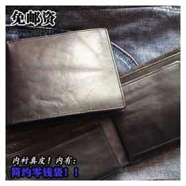 有零錢位男士真皮錢包 無LOGO復古短款 財布 橫款頭層牛皮錢夾