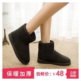 2014 短筒情侶男女雪地靴短靴鼕季加厚棉鞋女皮毛一體大碼女鞋