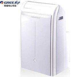 格力Gree 移動式空調冷氣機 GPC12AE 移動式冷氣 6坪內 外宿小空間最愛商品  ★24期0利率 移動式空調
