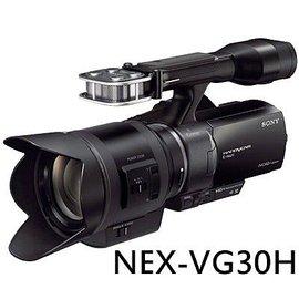 詢價再折扣! SONY NEX~VG30H NEX~VG30 製 送長效電池 共2顆  3
