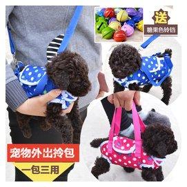 ~MN~^~MN 大甩賣^~寵物背包手提包四腳寵物包外出便攜包泰迪出行狗包貓咪包挎包