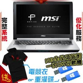~加強升級版~MSI 微星 PE60 6QE~822TW~SS7670H8G1T0DS10