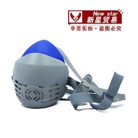 南核防塵半面罩 南核防塵面具 軍工正品南核 膠NH~218經濟型口罩
