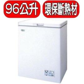 台中 店面~可 ~SANYO三洋~SCF~96T~冷凍櫃~96公升~