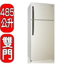 台中 店面 HERAN禾聯~HRE~B4821V~~485公升~雙門變頻冰箱