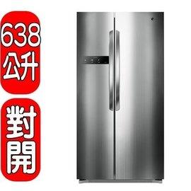 台中 店面~可 ~LG樂金~GR~BL65S~雙門對開冰箱