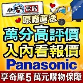 ~RG620FJ~ 售~高 ~Panasonic國際牌~NR~F611VX~X1~冰箱