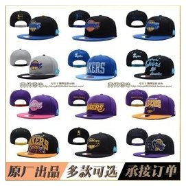 NBA洛杉磯湖人隊球帽子 Hiphop科比 嘻哈街舞可調節平沿棒球帽