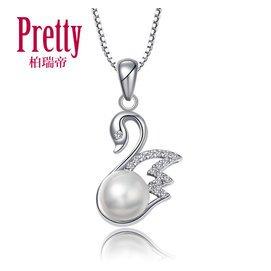 柏瑞帝銀吊墜項鏈女合成貝殼珍珠天鵝鎖骨鏈七夕情人節 送女友