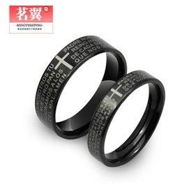 茗翼黑色經文鈦鋼十字架男士戒指情侶對戒男女個霸氣指環可刻字