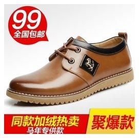 秋鼕季工裝鞋大碼黑色真皮英倫低幫男大頭皮鞋牛筋底男鞋高檔皮質