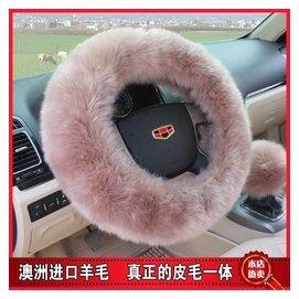 100^%純羊毛汽車方向盤套 羊毛把套 鼕季 長毛方向盤套 包郵