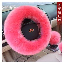 澳洲羊毛方向盤套 鼕季汽車方向盤套 純羊毛真皮把套女 汽車用品