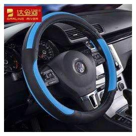 達令河汽車方向盤套車把運款款H6H2藍色雪鐵龍C4LC5起亞K5K3智跑