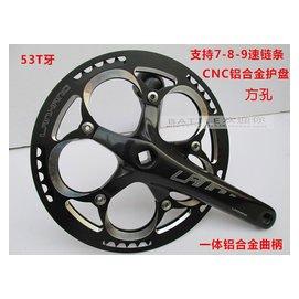 改裝折疊車P8大牙盤自行車齒盤死飛53T齒鋁合金護盤 支持9速鏈條