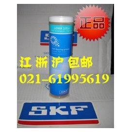 自行車花鼓 潤滑油脂LGWA2 0.4 SKF培林潤滑油脂 潤滑脂