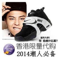秋鼕權志龍同款黑白韓國氣墊鞋 鞋男女 潮情侶厚底籃球