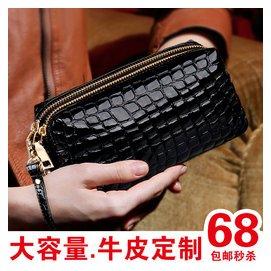 黛比路2015夏女士小手包女漆皮手拿包牛皮大容量雙層小包包零錢包