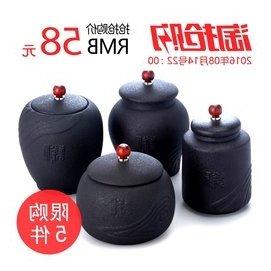 物茶具紫砂便攜儲存密封罐小號迷你儲茶罐普洱茶葉罐 又見造