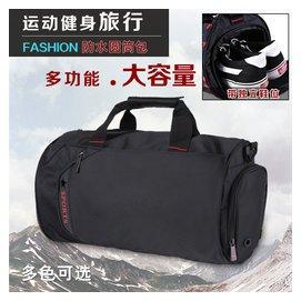 男士單肩包健身包 包女斜 手提訓練籃球男式圓筒包鞋位旅行袋