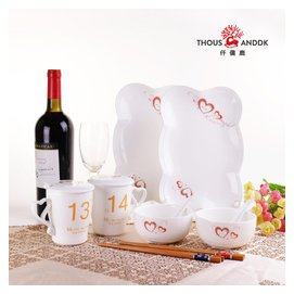 韓式套碗陶瓷餐具套裝碗筷情侶飯碗新婚碗碟碗盤子碗具結婚