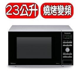 台中 店面~可 ~Panasonic國際牌~NN~GD372~微波爐